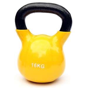 Kettlebell – 16 kg – geel